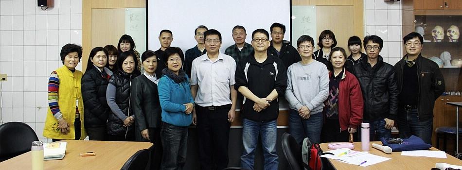 20140320湖南長沙民政學院盧軍院長率隊來訪