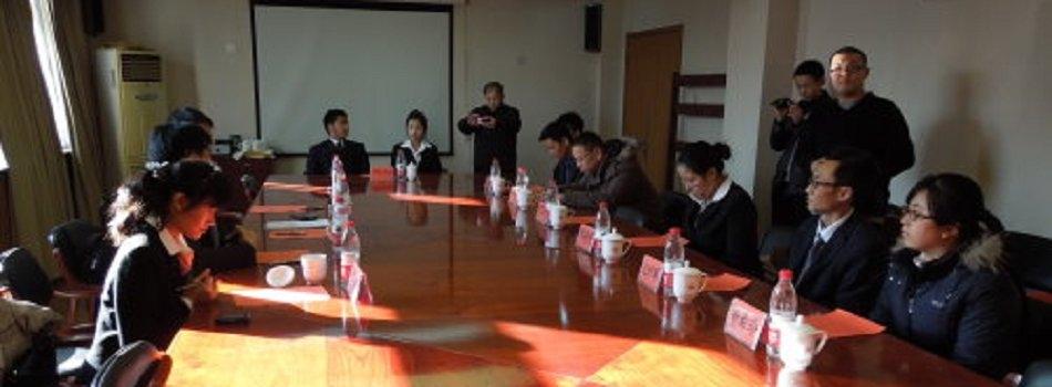 生命關懷事業科北京參訪活動