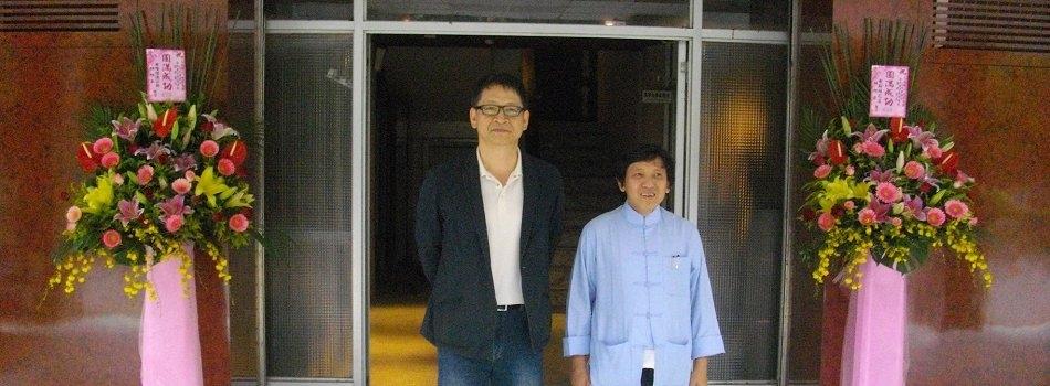 馬來西亞貴賓王琛發博士蒞校參訪